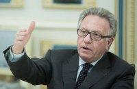"""Глава Венецианской комиссии назвал """"досадным"""" решение КСУ о прекращении декларирования"""