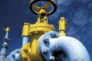 Турция хочет использовать украинские подземные газохранилища
