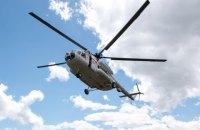 У Росії під час аварійної посадки перекинувся пасажирський вертоліт, є постраждалі