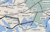 Росія і Болгарія домовилися про газопровід в обхід України