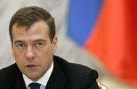 Медведев: Таможенный кодекс вступил в силу