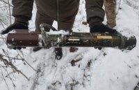 Под Славянском в кустах возле автотрассы нашли гранатомет