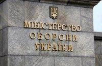 Минобороны: приказ о премии за соблюдение режима тишины в зоне ООС должен дополнительно мотивировать бойцов