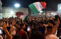Італія стала першим фіналістом Євро-2020