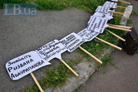 Біля посольства РФ у Києві відбулася акція на підтримку зниклих кримчан