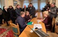 Тимошенко подала документы для регистрации кандидатом в президенты