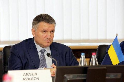"""Аваков не намерен извиняться за информацию об избирательных """"сетках"""" Порошенко"""