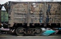 Кабмін заборонив імпорт старих вантажних вагонів з Росії