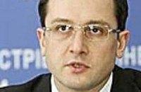 В сентябре решится судьба четвертого транша для Украины