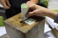 """На выборах в Швейцарии """"зеленые"""" показали исторический результат"""