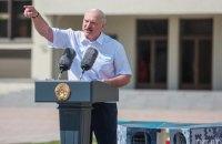 """Лукашенко після стрімкої девальвації заявив, що в країні """"плаваючий курс"""""""