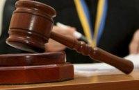 Арештант намагався вчинити самогубство на засіданні суду в Києві
