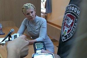 Тимошенко опасается за свою жизнь