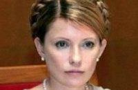 Тимошенко вылетела в Ливию