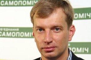 """ЦВК зареєструвала змінника нардепа від """"Самопомочі"""", який оскандалився"""