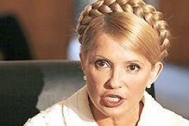 Тимошенко не допустит возвращения на рынок компанию RosUkrEnergo