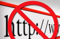 Кабмин начал готовить законопроект о блокировании сайтов