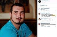 В Сирии убит еще один россиянин