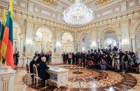 Ми відкрито заявляємо про військову і гуманітарну підтримку України, - Грібаускайте