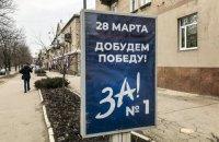 Як Ахметов і децентралізація руйнують рейтинги ОПЗЖ на Донбасі