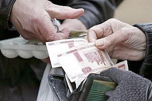 Белоруссия повысила зарплаты бюджетникам на 30% вопреки указаниям МВФ