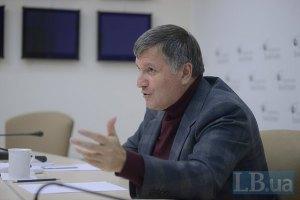 Аваков: рейтинг Порошенка зростає тому, що він не несе жодної відповідальності