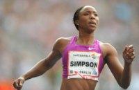 Олімпійська чемпіонка з Ямайки спіймана на допінгу