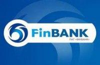 НБУ отнес Финбанк к неплатежеспособным