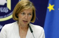 ИГИЛ превращается в подпольную террористическую организацию, - Минобороны Франции