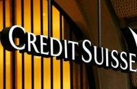 Швейцарский банк заморозил $5 миллиардов на счетах россиян