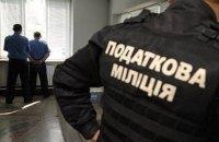 Рада намерена создать новый правоохранительный орган вместо налоговой милиции