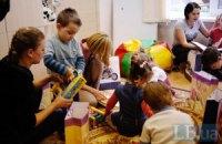 В Луганске построят детскую деревню за 2 млн евро