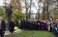 В Риге открыли памятник Тарасу Шевченко