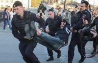 Bloomberg оценил вероятность протестов в России в 30%