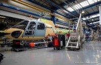 Вертолёты ГСЧС Украины