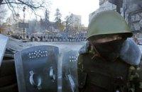 МВС заявило про трьох постраждалих на Майдані