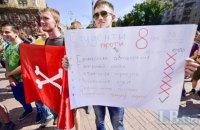 В КГГА напомнили о подорожании проезда в Киеве с 14 июля