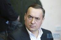 ВАКС об'єднав провадження, в яких фігурує екснардеп Мартиненко