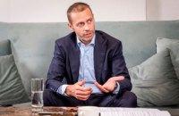 Футбольний сезон в Європі втратить актуальність, якщо його не відновити до кінця червня, - президент УЄФА