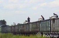 Поліція викрила банду, яка обкрадала вантажні потяги з вугіллям на Придніпровській залізниці