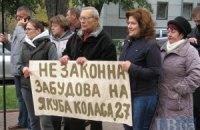 Активисты пикетировали киевскую прокуратуру, требуя остановить незаконные стройки