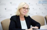 Денисова назвала количество пленных украинцев в ОРДЛО