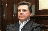 МИД: сын Азарова в Вене не работал