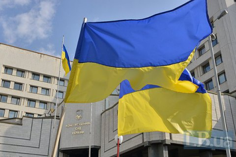 КС перейшов до закритої частини слухань щодо мовного закону Ківалова-Колесніченка
