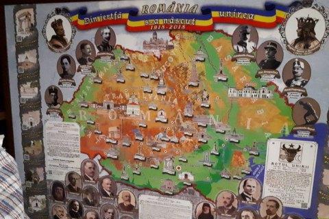 СБУ прийшла з обшуком до прорумунської організації в Чернівцях