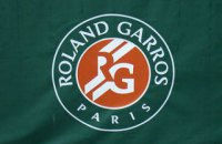 """Турнир """"Большого шлема"""" - Roland-Garros перенесен"""