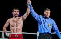 Український боксер відмовився від пояса WBA