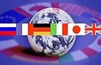 """""""G-7"""" осудила КНДР, дала Ирану 1,5 месяца и поссорилась с Россией"""