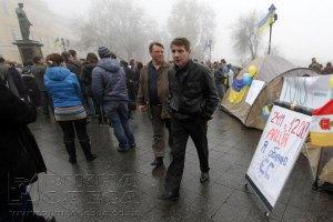 В областях Украины прошла волна евроинтеграционных митингов