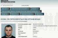 """МВД объявило в розыск главу закарпатского """"Правого сектора"""" Стойку"""
